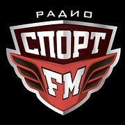 Всё о спорте на Спорт FM