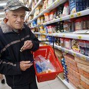 Пенсии вырастут: что ещё ждёт россиян в августе 2018 года