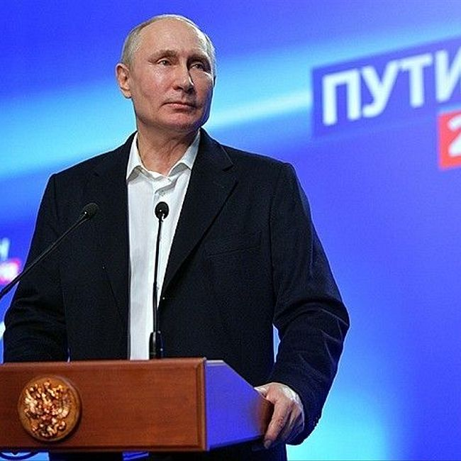 Владимир Путин: Нам необходим настоящий прорыв