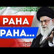 TeleTrade: Утренний обзор, 10.05.2018 – И рана Ирана…