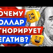 TeleTrade: Утренний обзор, 07.05.2018 – Почему доллар игнорирует негатив?