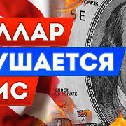 TeleTrade: Утренний обзор, 03.05.2018 – Доллар слушается FOMC