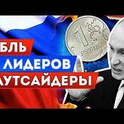 TeleTrade: Утренний обзор, 25.04.2018 –  Рубль: из лидеров в аутсайдеры