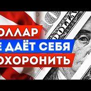 TeleTrade: Утренний обзор, 20.04.2018 – Доллар не дает себя похоронить