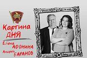 Хлеб и водка вошли в список самых популярных товаров у россиян