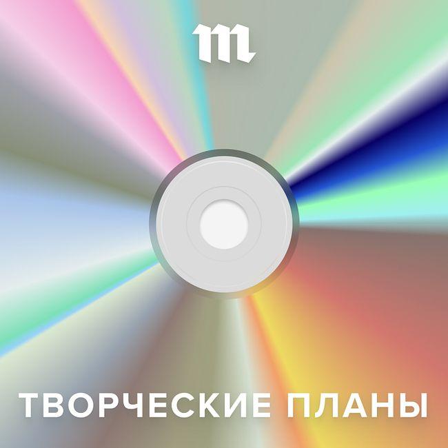 Монеточка иВитя Исаев— Леннон иМаккартни российской поп-сцены. Вот как они придумывают свои песни