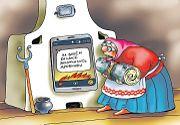Как бороться с платными подписками мобильных операторов