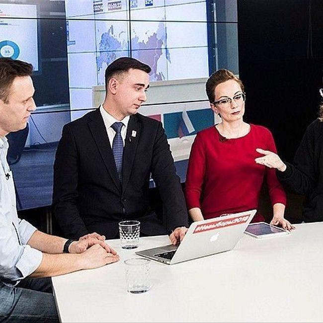 Навальный обвинил Собчак во лжи и сотрудничестве с Кремлем