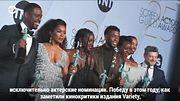 «Черная пантера» получила главную премию Гильдии киноактеров США - Январь 28, 2019