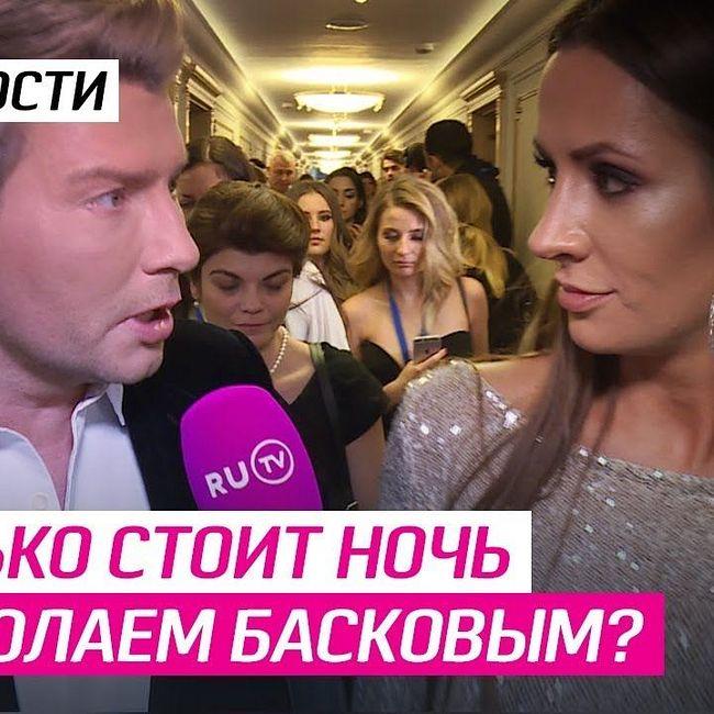 Сколько стоит ночь с Николаем Басковым?