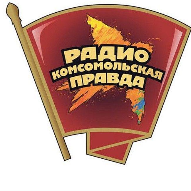 В России стартовала акция «Георгиевская ленточка», а Вороненков оставил Максакову без миллиардного наследства