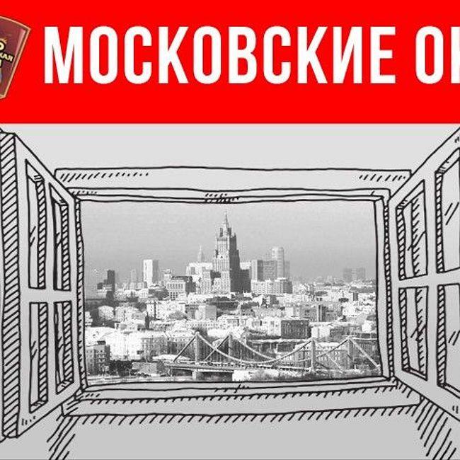 Куда из Москвы исчезают воробьи?