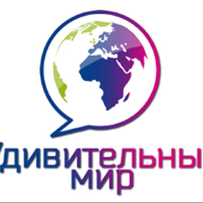 """Удивительный мир: Флешмоб """"В метро без штанов"""""""