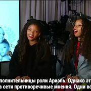 В соцсетях обсуждают темнокожую Русалочку - Июль 08, 2019