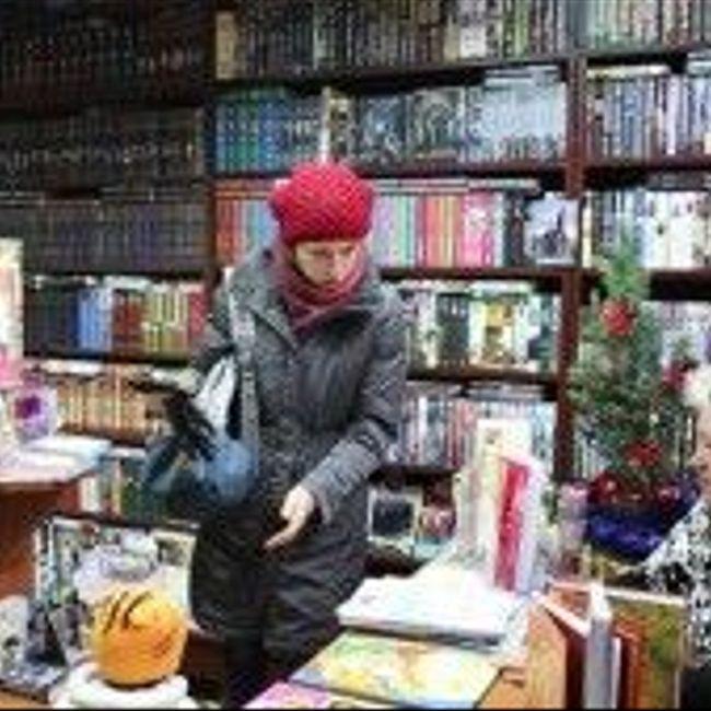 Лицом к событию. Книги из РФ: въезд воспрещен - 30 января, 2017