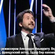 Канны-2019: «Мертвые не умирают» Джима Джармуша открыл кинофестиваль - мая 15, 2019