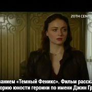 В Лос-Анджелесе представили «Людей Икс», а в Москве – «Людей в черном» - Июнь 07, 2019