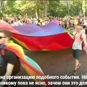 «Похороните свои гомофобные мысли»: Крис Эванс осудил инициативу организовать «Парад натуралов» - Июнь 06, 2019