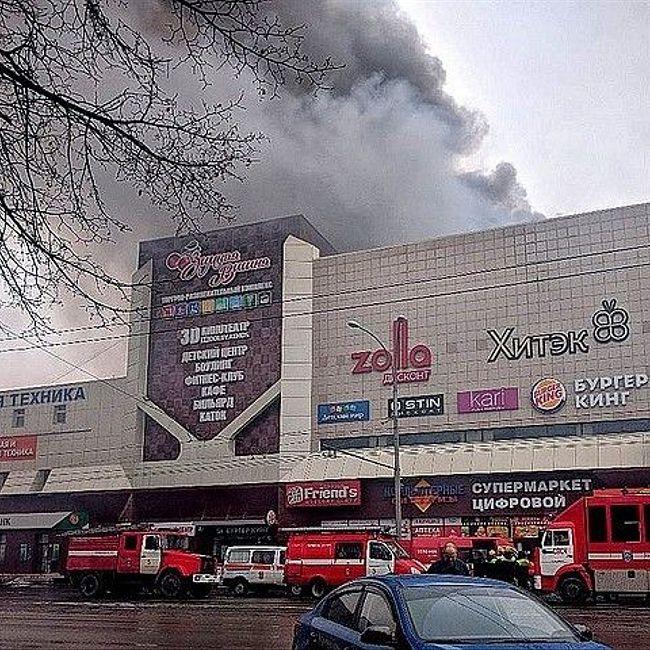 Как получилось, что торговые центры чаще всего горят в России и странах третьего мира?