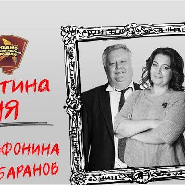 """Дмитрий Песков назвал """"вопиющим попранием всего и вся"""" новые антироссийские санкции США"""