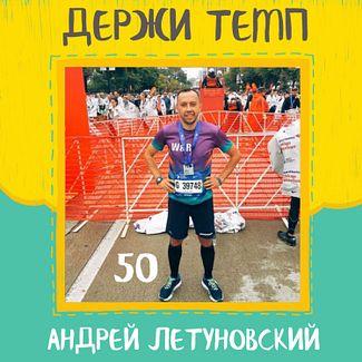 Беговой клуб витамин москва клуб москва 2012