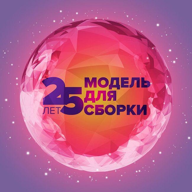 «Мы идем на Кюросао» Часть II (Олег Дивов)