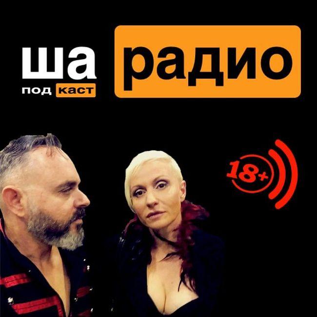 Свинг-прогулка по Москве с Михаилом AngelWings