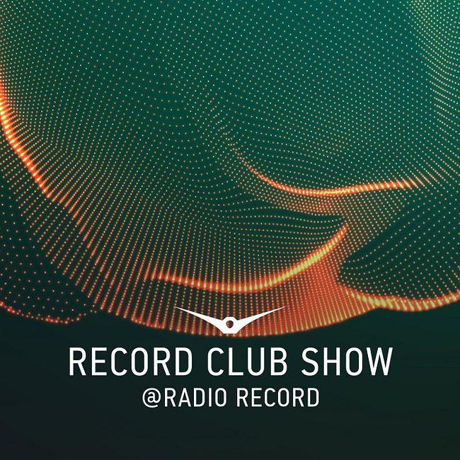 Record Club #504 (03-08-2020)