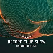 Record Club #318 (19-09-2019)