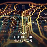 Техноблог #140 @ Radio Record (14-02-2019)