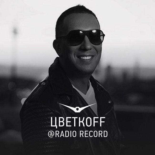 DJ Цветкоff @ Record Club #491 (07-11-2018)