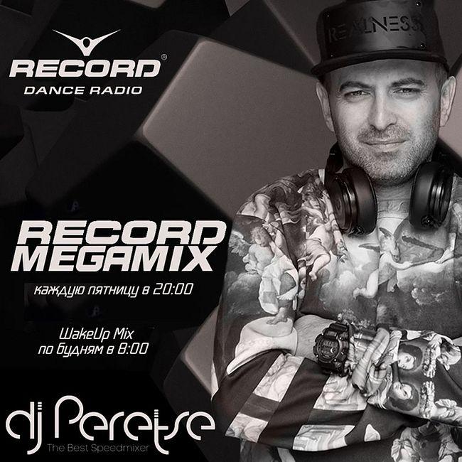 DJ Peretse - Record Megamix #2205 (23-03-2018)
