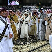 История саудовской королевской семьи