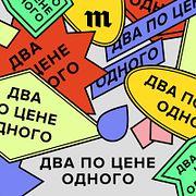 Стипендия в100 тысяч рублей. Как быть изворотливым студентом