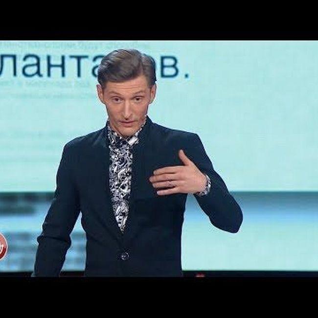 Павел Воля - Планы на будущее