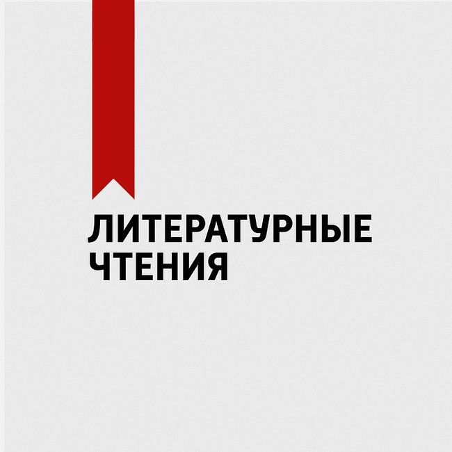 Федор Достоевский - Бедные люди (Читает Иннокентий Смоктуновский) Часть 5