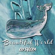 Dj Sveta - Beautiful World (2019)