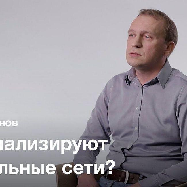 Анализ естественных языков — Иван Смирнов