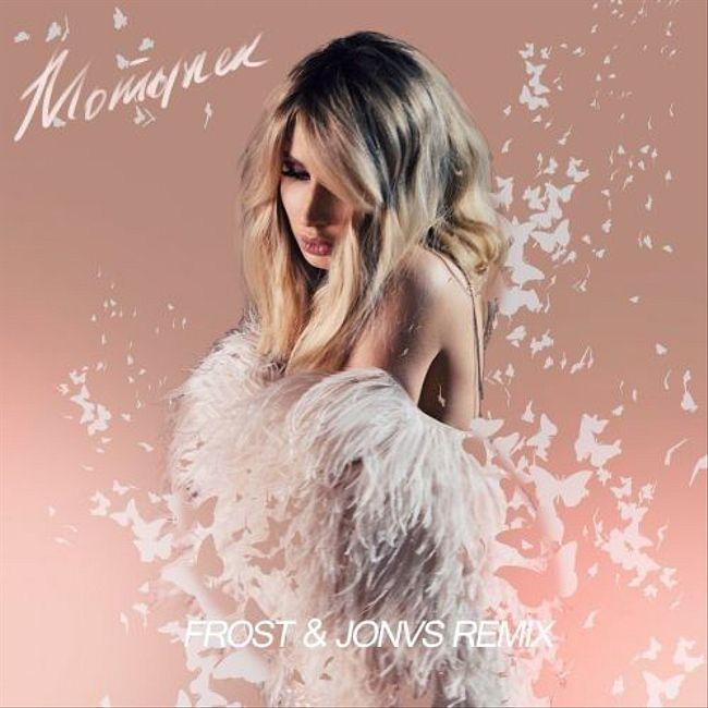 Loboda - Ночной Мотылёк (Frost & JONVS Radio Remix)