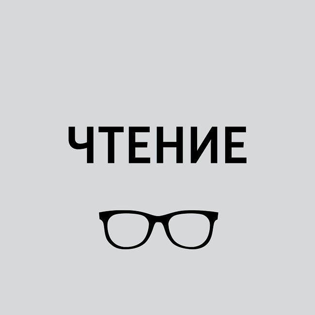 """Роберт Шекли """"Особый старательский"""". Часть 2"""