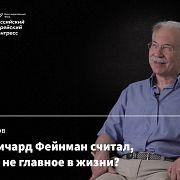 Язык современной физики — Дмитрий Казаков
