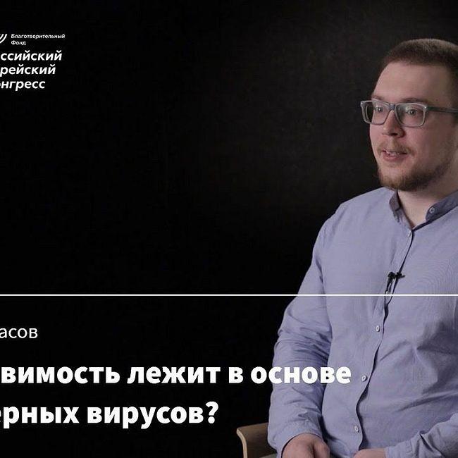 История вычислительных машин — Станислав Протасов