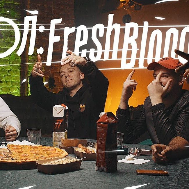 СТОЛ: Fresh Blood #4 (МЦ Похоронил, Майти Ди, Энди Картрайт, Tierstar)