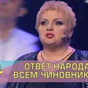Ответ народа всем чиновникам Дизель шоу | Дизель cтудио