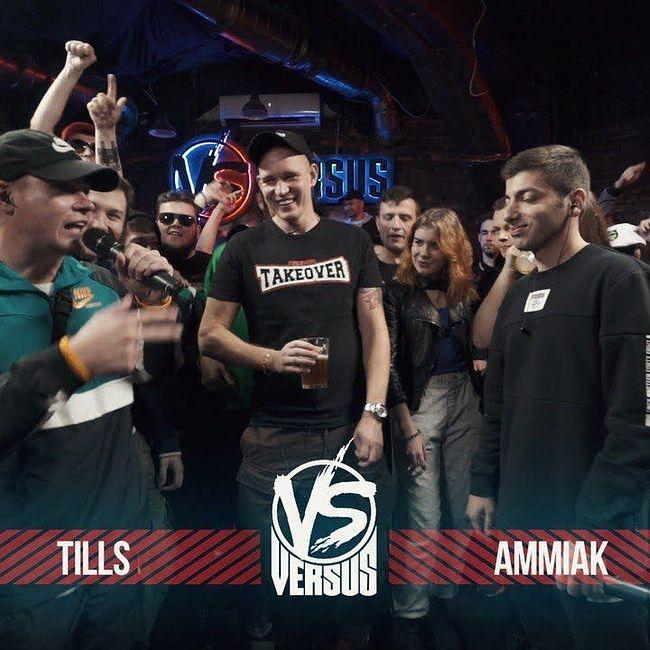 VERSUS BPM: TILLS VS AMMIAK