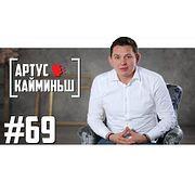Артус Кайминьш о коммунистах, выборах в Сейм и партии KPV LV