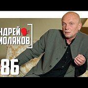 Андрей Смоляков - «Завод» Юрия Быкова и BadComedian