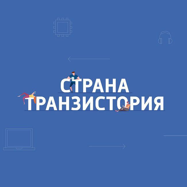 Подробный отчёт о выставке IFA 2019: sony xperia 5