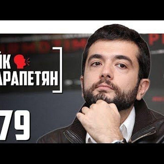 Айк Карапетян - кино, опера, Оскар 2019