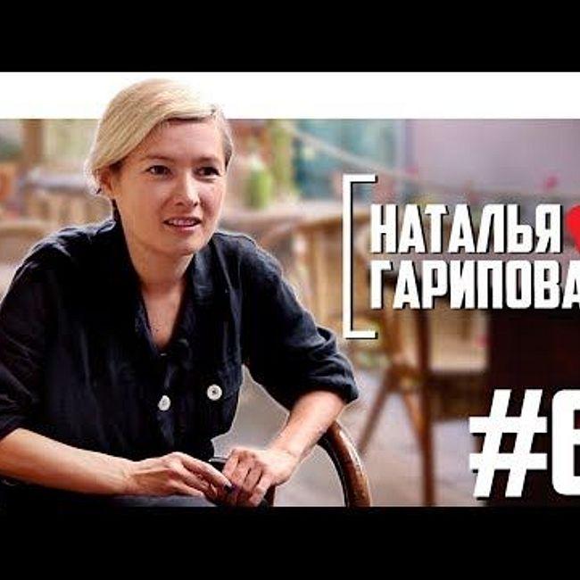 Наталья Гарипова про телевидение, Соболева и жёсткий стендап
